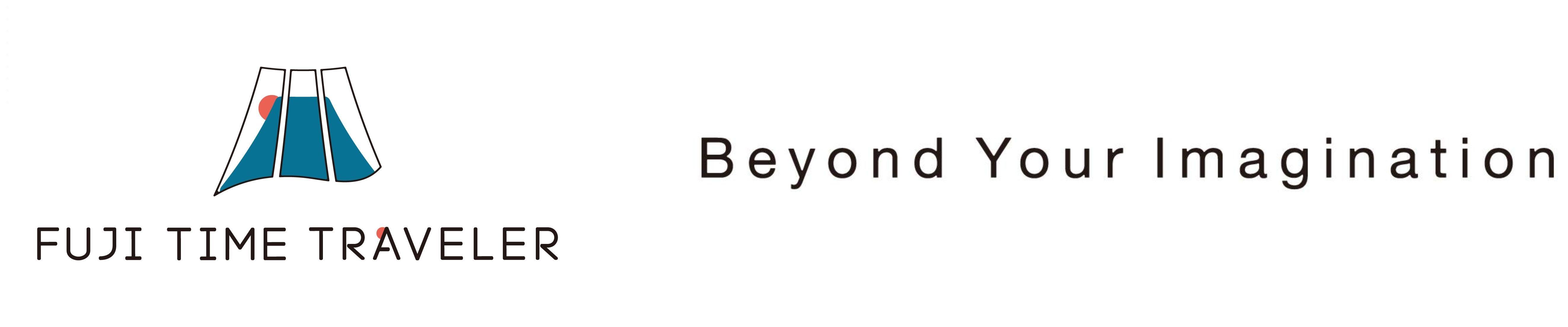 【公式】富士タイムトラベラー(FUJI TIME TRAVELER)河口湖・富士山・富士急ハイランド至近の貸切別荘・リノベーション古民家とデザイナーズ新築